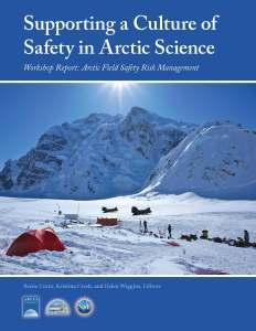 Cover-NSF_SRM_Report_2015_ReducedSize